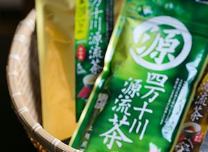 津野山茶のおいしい楽しみ方 - 津野町観光ネット | 高知県