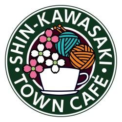 新川崎タウンカフェ