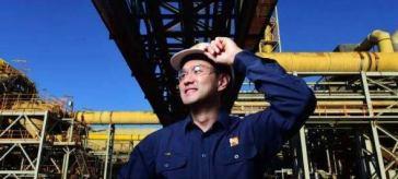 Sun Metals Zinc Refinery