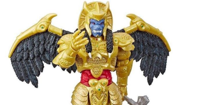 Lightning-Collection-Goldar-Cover-Photo-820x410