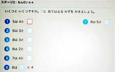 RISU 数の合成数字のみ.JPG