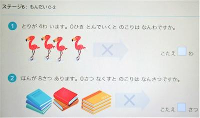 RISU -ゼロイラスト導入.JPG