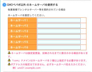 スクリーンショット 2015-06-09 15.45.27