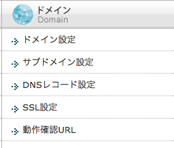 スクリーンショット 2015-06-09 16.12.22