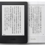 Kindleでたくさん本を読むならamazonプライム会員がお得