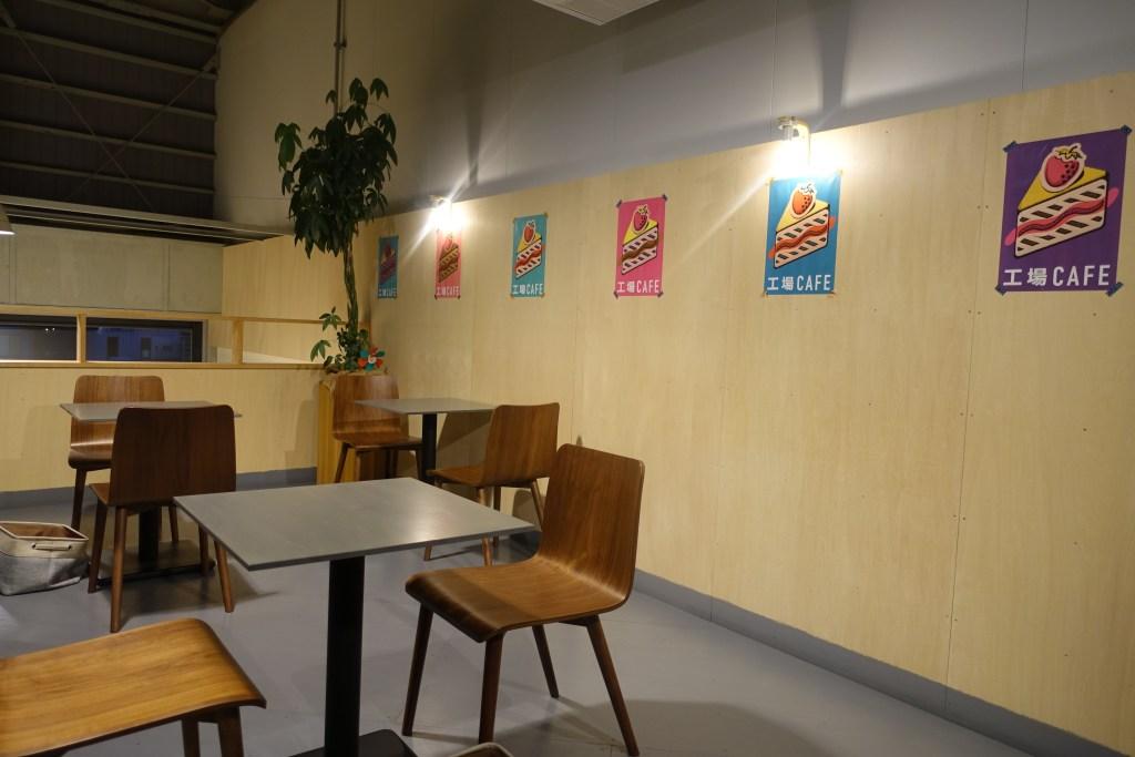 工場CAFE 内観その2
