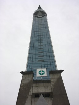 tower(CROSSLAND Oyabe)