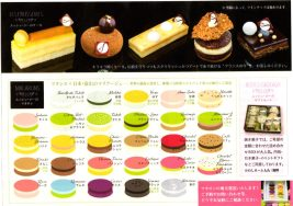 macaron's information