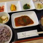 【ランチ屋 GONDOLA(ゴンドラ)/富山市】日替わりランチは野菜たっぷり!モダンな店内で美味しく健康的な食事を!