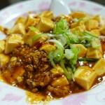 【台湾料理 来来来/富山市】麻婆飯が激ウマ!メニュー豊富でコスパも良好な台湾料理店!