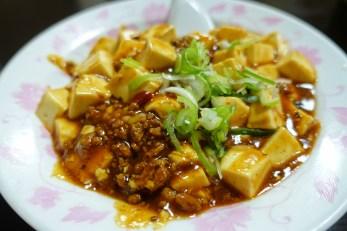 mapo tofu bowl1