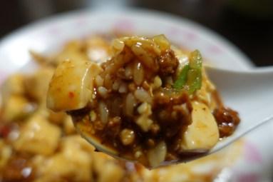 mapo tofu bowl3
