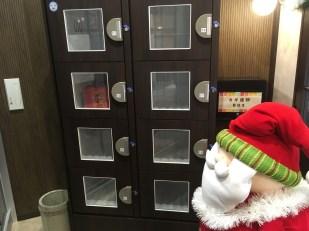 locker(refrigerator)