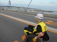 新湊大橋で幾多の方向③