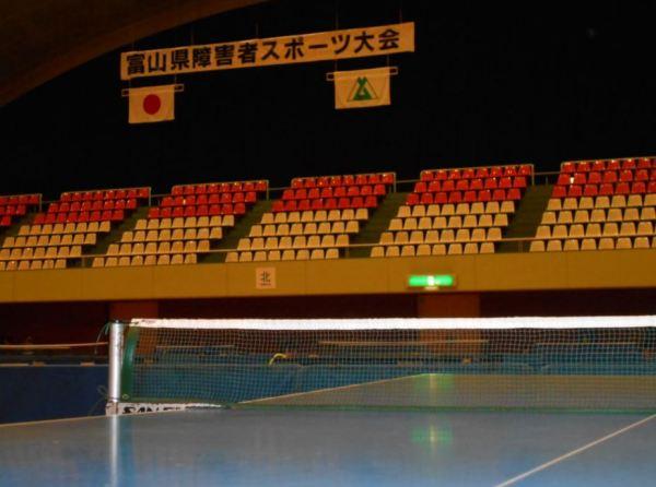 富山県障害者スポーツ大会の卓球競技会