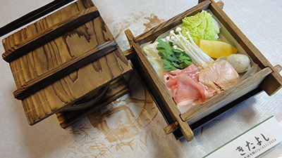 A JAPANESE INN THAT SPECIALIZES IN CUISINE KITAYOSHI 料理旅館 北吉