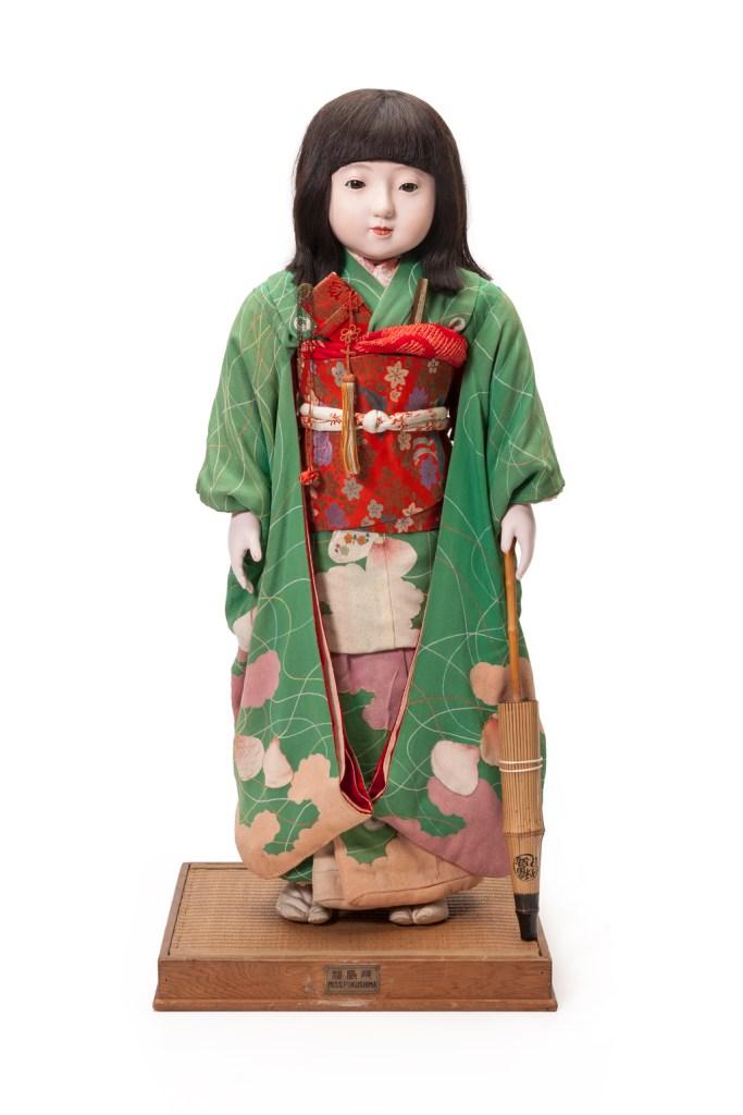 Miss Fukushima