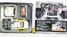 tomica-limited-tomytec-silvia-turbo-super-silhouette-1984-ver-ylw-11
