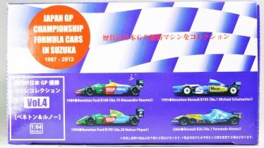 kyosho-1-64-1989_jp_gp-championship-formula_cars-suzuka-1987-2012-vol-4-full_set-4pc-1