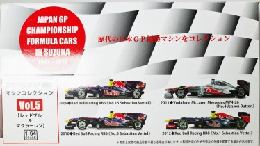 kyosho-1-64-2006_jp_gp-championship-formula_cars-suzuka-1987-2012-vol-5-full_set-4pc-1
