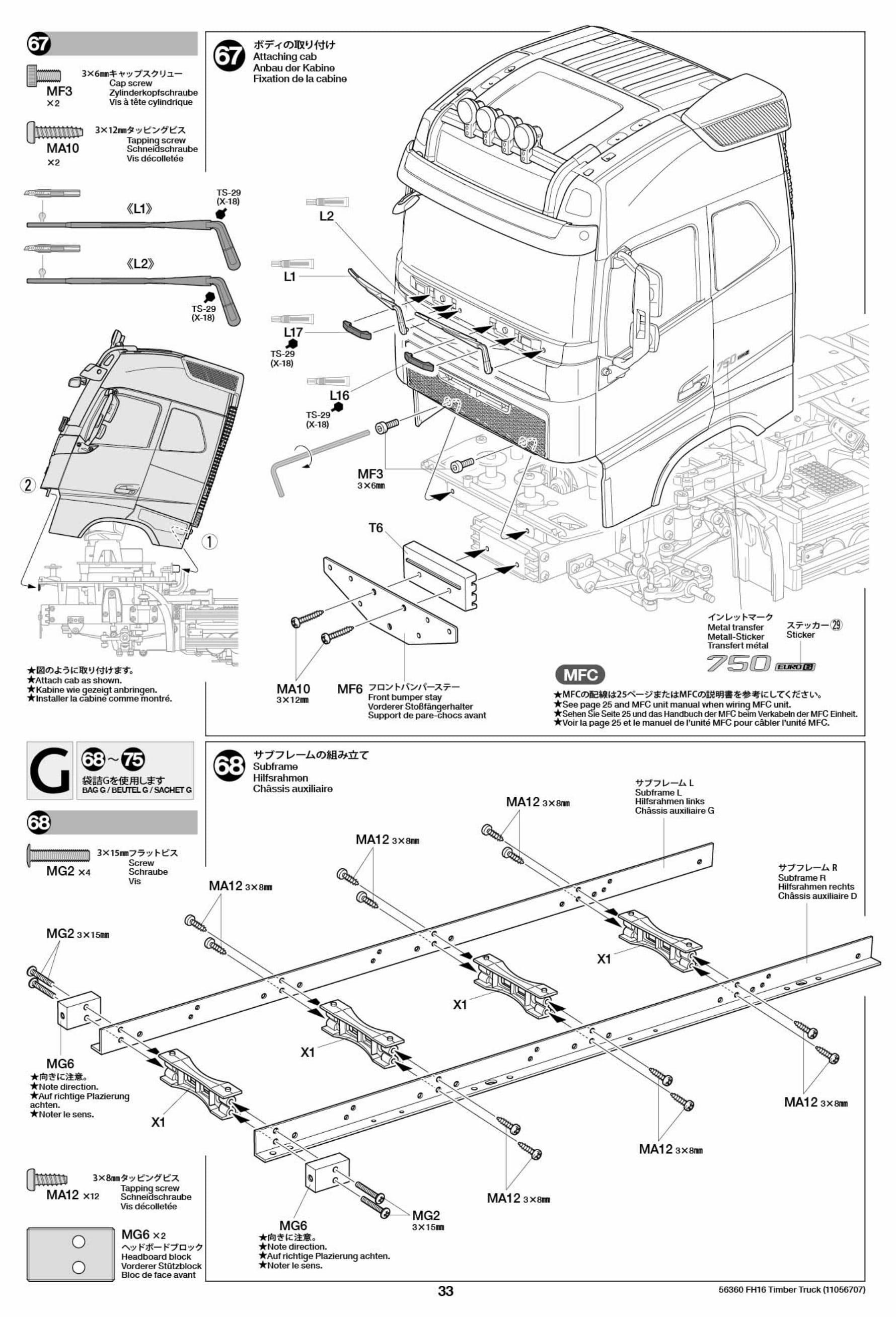 Wiring Diagram 110 Panther Wiring Diagram For Ml