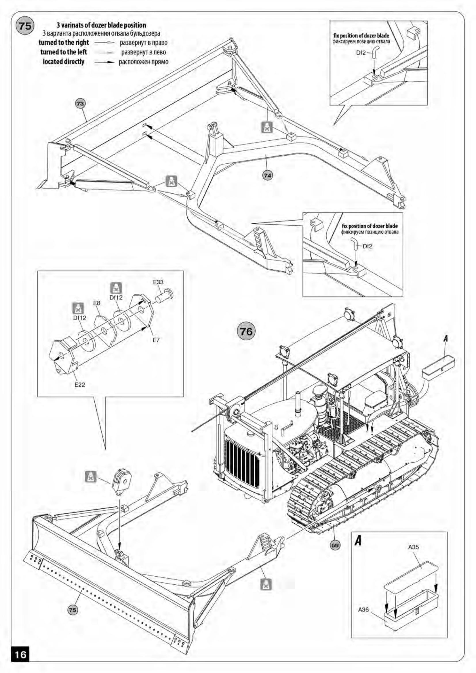 International Ac Wiring Diagram