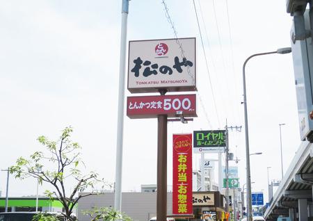 IMG_0131