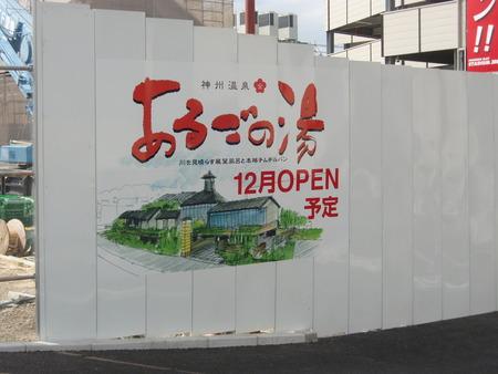 P1013722