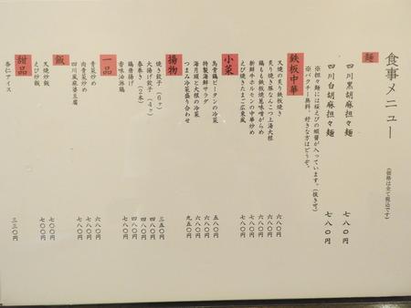 DSCN2616
