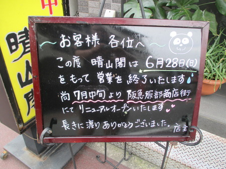 IMG_6123