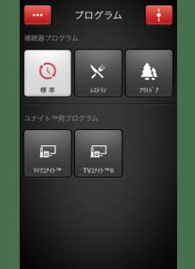 smart_apps_pro_1_4_2_400x550_jp