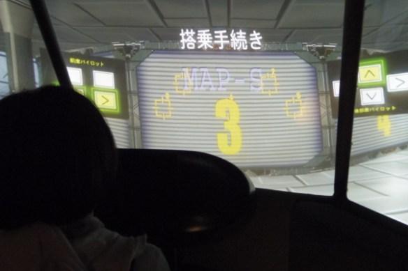 八ヶ岳-059