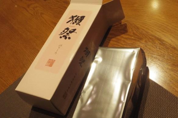 志庵-2-004