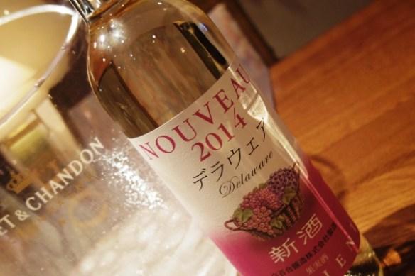 姫ワイン-06