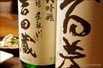 日本酒は「酔える化粧水」ってホント?【自宅】
