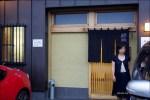 鮨屋で大盛り上がりの一杯会「鮨処よし田」【豊田市】