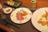 海老フライと鴨ロースのセットは贅沢で美味なアテ【自宅】