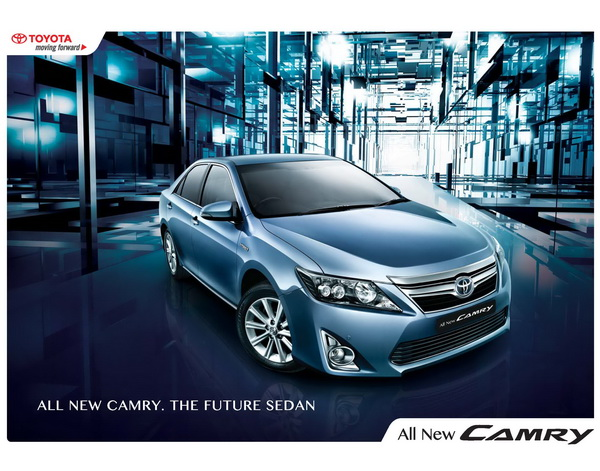 toyota all new camry-1