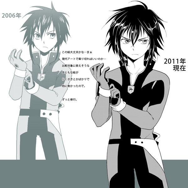 2011年お吉さん比較