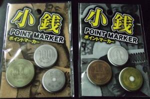 小銭ポイントマーカー