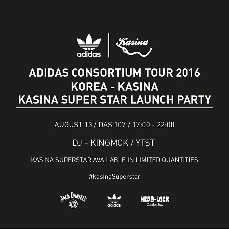 kasina_launch party