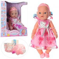 Пупс Baby born Fairy Doll 8020-469-S-UA
