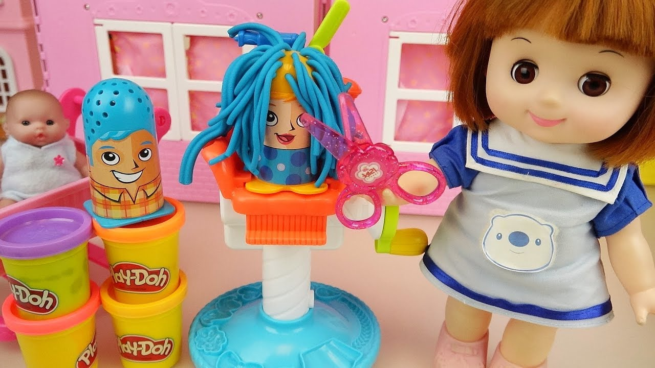 Play doh hair shop and baby doll beauty toys play - Play doh hair shop and baby doll beauty toys play