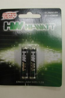 BATTERIES AAA SIZE - 2 PACK