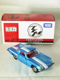 TOMICA-EVENT_MODEL-23-MAZADA COSMO SPORT-BLE-09