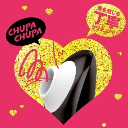 Culi-Chupa Cunni Rotor 10 陰蒂舔陰器 – 黑色