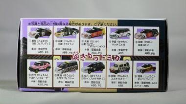 tomica-kuji-kabukimono-box-02