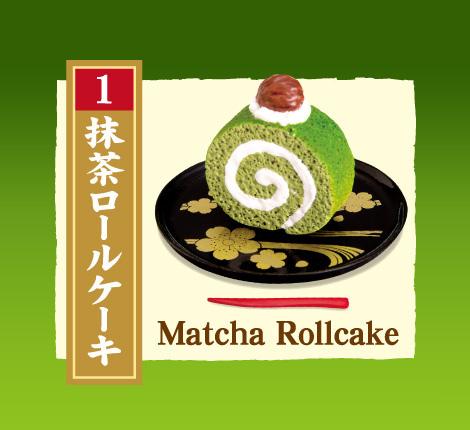re-ment-petit-sample-matcha-sweets-%e5%8f%af%e5%8f%a3%e6%8a%b9%e8%8c%b6%e7%94%9c%e9%bb%9e-1-matcha-rollcake