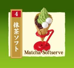 re-ment-petit-sample-matcha-sweets-%e5%8f%af%e5%8f%a3%e6%8a%b9%e8%8c%b6%e7%94%9c%e9%bb%9e-4-matcha-softserve
