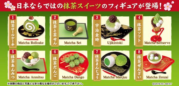 re-ment-petit-sample-matcha-sweets-%e5%8f%af%e5%8f%a3%e6%8a%b9%e8%8c%b6%e7%94%9c%e9%bb%9e-full-box-3